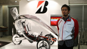 Tricycle electrique bridgestone